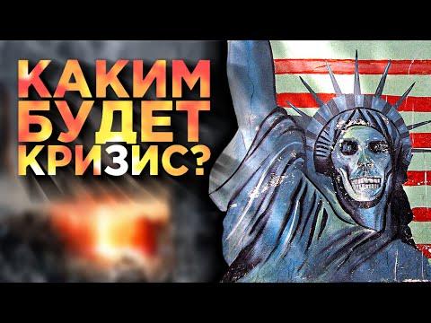 Прогнозы на 2020 год, новые улики против Трампа и акции Газпрома / Финансовые новости