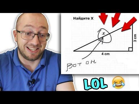 Прикол. Смешное видео. Это стоит посмотреть!