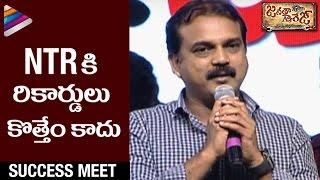 Koratala Siva about Jr NTR Box Office Stamina | Janatha Garage Success Meet | Mohanlal | Samantha