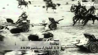 هجوم هتلر -- كيف بدأت الحرب العالمية الثانية .. وثائقي نادر -2