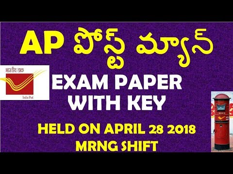 Ap Post man and Mail Guard Exam Full Paper with key Held on april 28 2018 Morning  shift