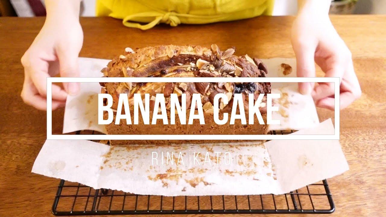 【youtube4分動画】バナナケーキのレシピを更新しました