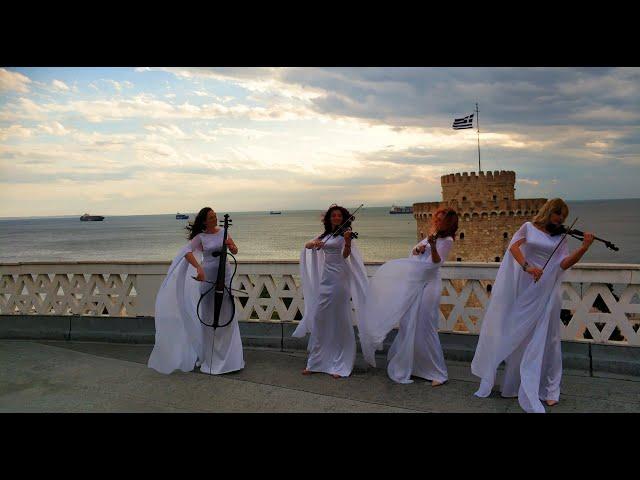 ADORATION - Album Fortissimo :adore (Thessaloniki SKG)