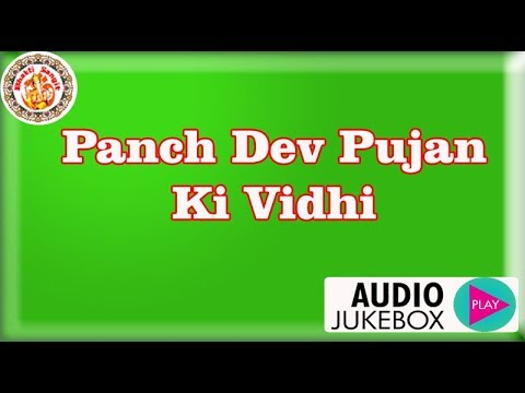 Panch Dev Pujan Ki Vidhi [Hindi Audio Jukebox]