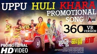Uppu Huli Khara | 360 VR Version  | Promotional Song | Imran Sardhariya