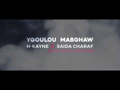 ygoulou mabghaw