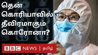 South Korea-வில் கணக்கை துவங்கியது Corona Virus | Seoul