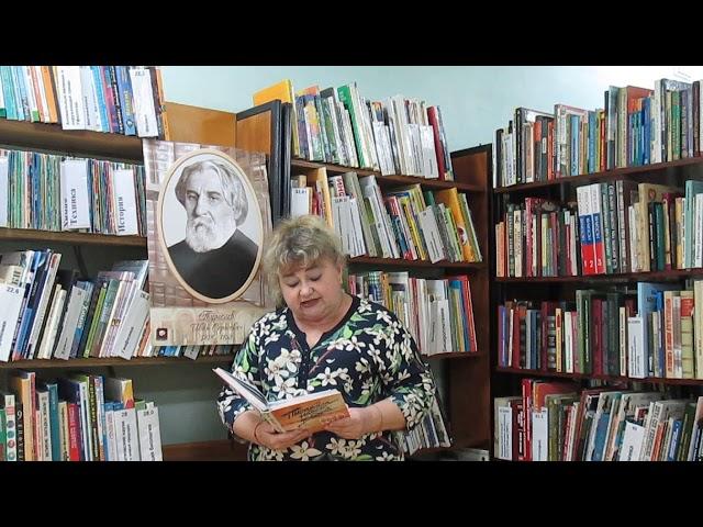 Изображение предпросмотра прочтения – ЕленаШтукина читает произведение «Осень.» И.С.Тургенева