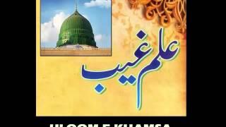 ULOOM E KHAMSA BY ABU ARQAM RAZVI
