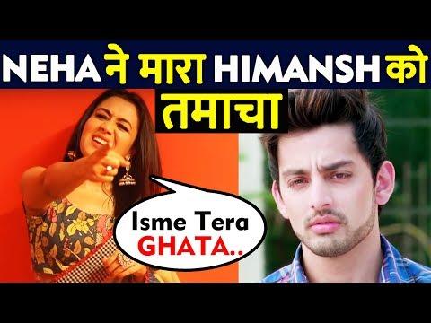Download Tera Ghata Lyrics Neha Kakkar New Heart Touching Sad Love