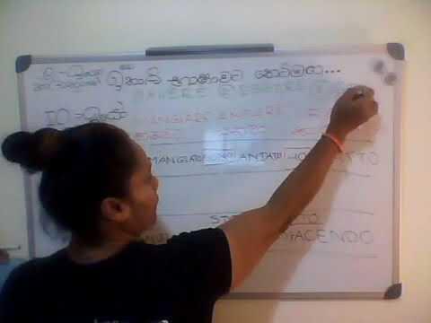 Italian Language Grammar from Sinhalese Language Part 5