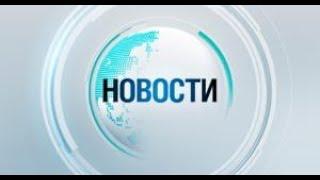 Новости. Мир-ТВ