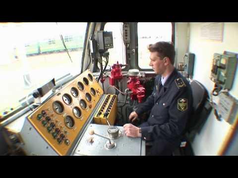 Смена кабин локомотива