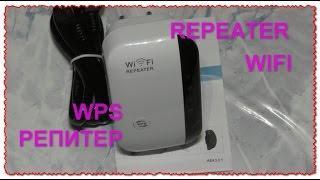 Беспроводной репитер WIFI 802.11n / b / g удлинитель WIFI PIXLINK(Посылка. Беспроводной репитер WIFI 802.11n / b / g сети маршрутизаторы 300 Мбит ряда усилитель сигнала удлинитель..., 2016-06-30T12:30:01.000Z)