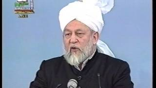 Urdu Khutba Juma on February 23, 1996 by Hazrat Mirza Tahir Ahmad