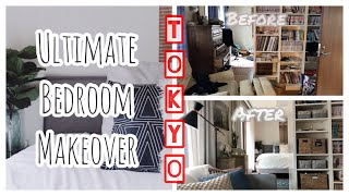 Room Tour - ULTIMATE BEDROOM MAKEOVER (and where to go furniture shopping in Japan)