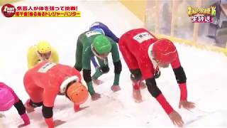 Funny Japanese Game Show Slippery Stairs   Just Hilarious so funny
