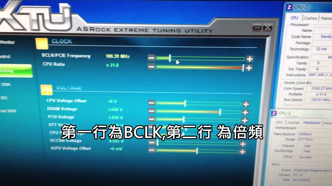 Asrock Z77 Pro3 Extreme Tuning Driver