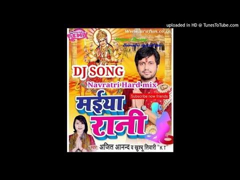 piya-ho-maihar-nagariya-dj-navratri-song-ajeet-anand