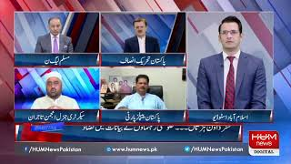 Live:Program Pakistan Tonight with Sammar Abbas,13 July 2019 | HUM News