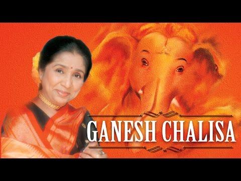 Ganesh Chalisa   Shri Ganesh   Devotional