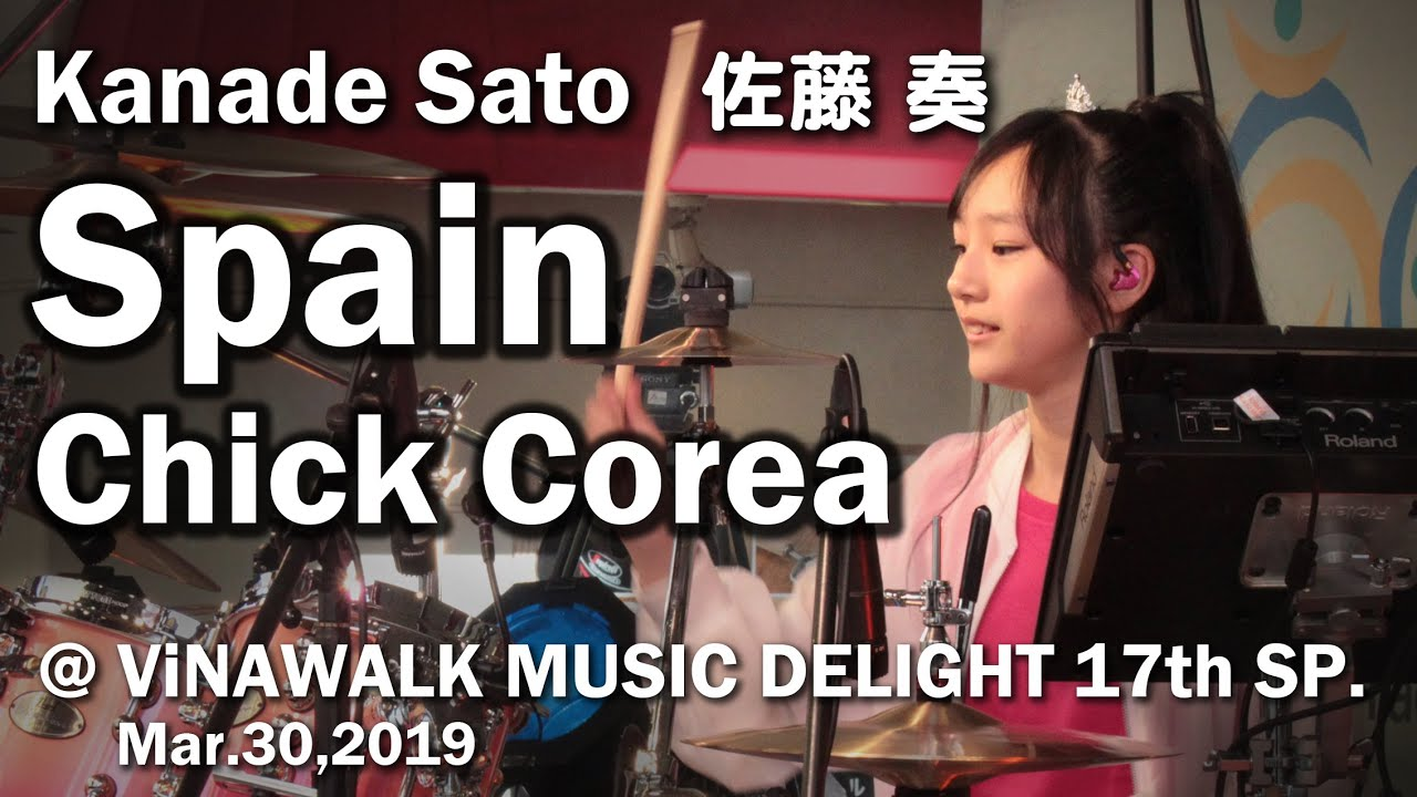Spain / Chick Corea / Drum Cover by Kanade Sato (at 16 years old)