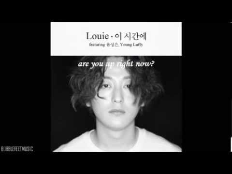 Louie (of Geeks) - Are You Up [English Subtitle]