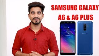 Samsung Galaxy A6 and A6 Plus (2018): Review of specification + opinions! [Hindi-हिन्दी]