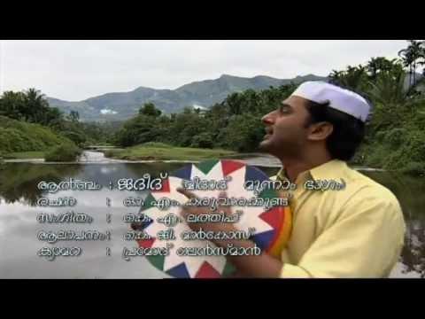 Malayalam Mappila Pattukal l Yudhakkothi Pidichu| Jadeed | HD | Mappila Songs