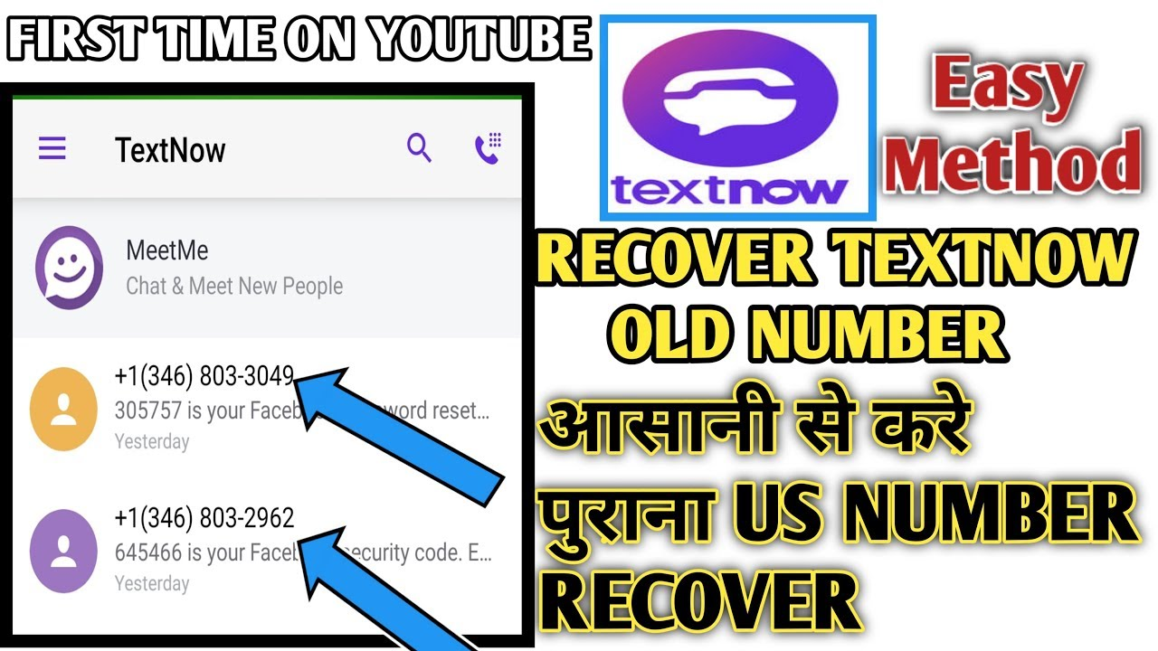 HOW TO RECOVER TEXTNOW NUMBER 2019 | TEXTNOW OLD NUMBER RECOVER HINDI | BY  SHAHID TRICKER