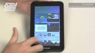 видео Видео-обзор на планшет Samsung Galaxy Tab 2 7.0
