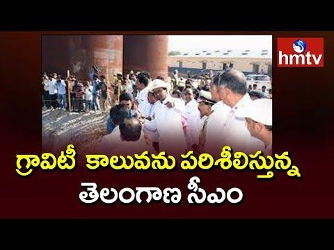 Debate on Telangana Panchayat Elections | Swatantra Bharatam
