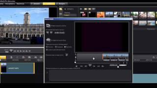 Corel VideoStudio X4. Урок 13. Замена и обрезка клипа