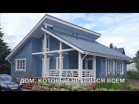Шале - дом, который нравится всем