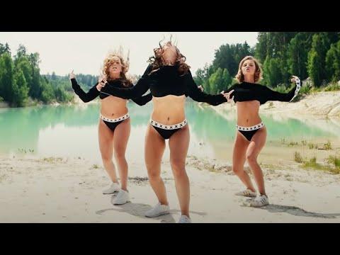 TWERK Fake Chanel (feat. A$AP Ferg & Creek Boyz) Yellow Claw by Royal Club