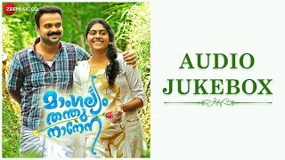 Mangalyam Thanthunanena Full Movie Audio Jukebox | Kunchacko Boban & Nimisha