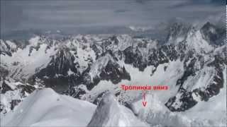 Альпы, Монблан, Шамони, Франция - Chamonix Mont-Blanc, Alps, France