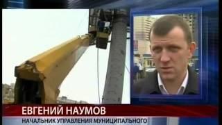 В Краснодаре демонтируют незаконные рекламные конструкции(На углу улиц Российской и 40-летия Победы по решению суда демонтирована крупноформатная рекламная конструк..., 2014-03-11T06:33:07.000Z)