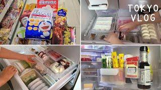 일본 도쿄 브이로그 l 마트 장보고 일본 냉장고, 냉동…