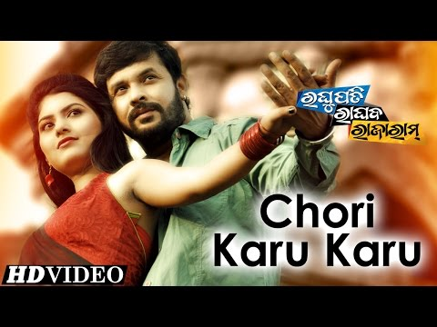 CHORI KARU KARU | Sad Film Song I RAGHUPATI RAGHAV RAJA RAM I Sarthak Music