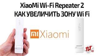XiaoMi wi-fi усилитель КАК НАСТРОИТЬ И УВЕЛИЧИТЬ ЗОНУ Wi Fi ОБЗОР И НАСТРОЙКА