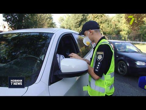 Новости 7 канал Одесса: Патрульна поліція проводить рейди із безпеки руху біля шкіл