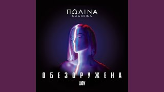 Download Кукушка (Live) Mp3 and Videos