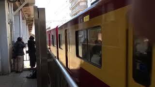 【京急】120周年記念ラッピング列車@川崎駅