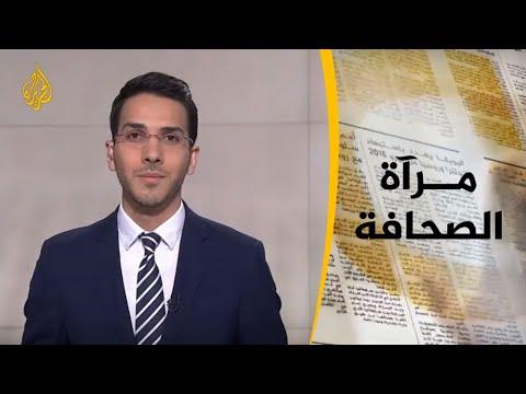 مرآة الصحافة الاولى  18/6/2019  - نشر قبل 2 ساعة