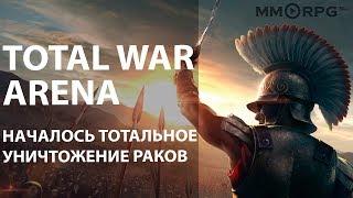 видео Ubisoft перебирается в Россию!
