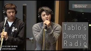 Gambar cover iKON - AIRPLANE, 아이콘 - 에어플레인 [타블로와 꿈꾸는 라디오] 20151012