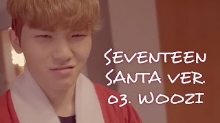 SEVENTEEN - BoomBoom 歡樂聖誕版 Santa Ver. 重點整理(中字) Woozi篇