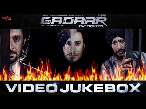 Gadaar - The Traitor | Harbhajan Mann | Video Jukebox | Latest Punjabi Songs 2015