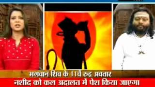 Janiye Hanuman Chalisa ke achook upyog Pt. Vivek Mudgal se